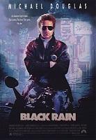Нажмите на изображение для увеличения Название: Black_Rain.jpg Просмотров: 1136 Размер:27.1 Кб ID:1699